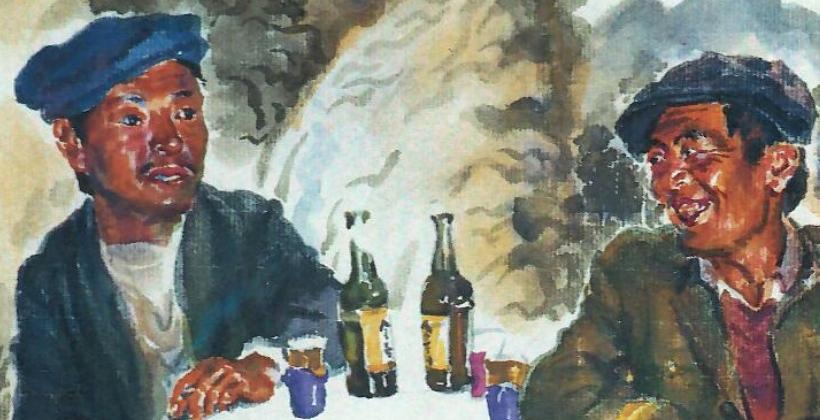 Ofer Levin - BMCA