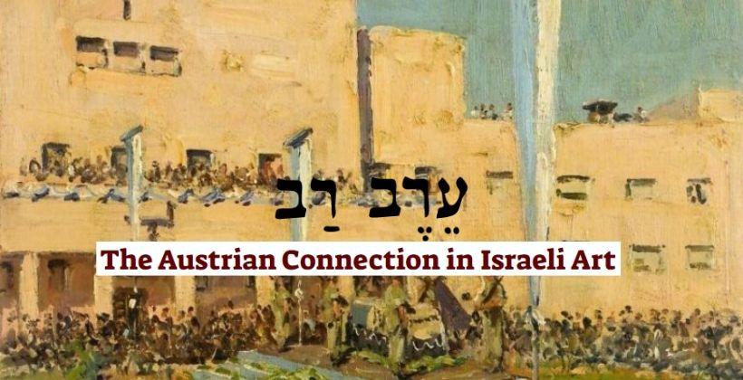 Ofer Levin Austria - ערב רב